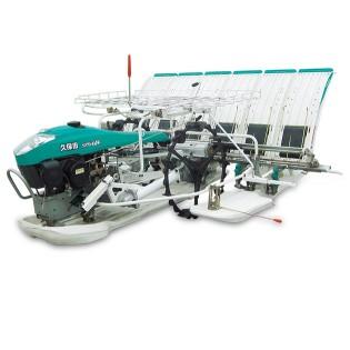 1- Bigdel Kubota SPW-68CM Çeltik Fide Dikim Makinesi